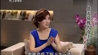 螢光幕後的女主角 - 鄧萃雯