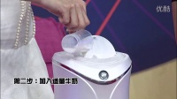 江语晨教你用CUK面膜机自制牛奶面膜