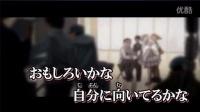 【餐包翻唱】ヨンジュウナナ-47(后进入状态系列)【娱乐大众】