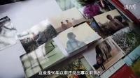 陈满案-绵竹采访-视频-澎湃新闻-140605