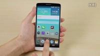 可能是最好的5·5英寸屏幕手机 LG G3详细评测
