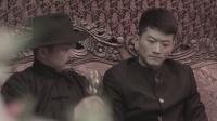 谢文东 第二季 17