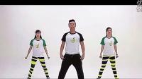 《小苹果》舞蹈教学原创正版