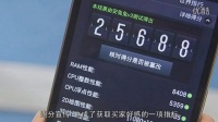 三星NOTE3 LiTE N7508V 移动4G评测三星s5三星w2014西宁市