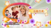 MB27-清新花朵儿童模板视频相片版-AE片头模板