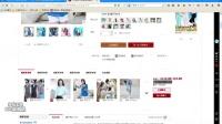 视频: QT淘宝电子商务互助式交流平台 我是江南QQ120899059
