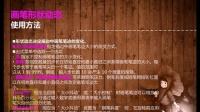 [PS]淘宝美工教程淘宝美图PS教学photoshop培训教程 (3)