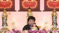 学佛的心得体会(三)广州法雨寺参学分享--陈静瑜老师