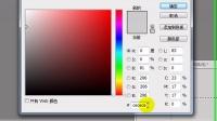 [PS]Photoshop实例教程:标签纸张阴影效果