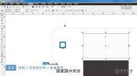 CorelDRAW 视频教程 CorelDRAW教程下载 入门教程CDR名片设计