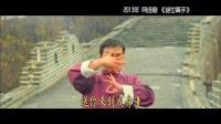 绝世高手卢正雨爆笑作品剪辑