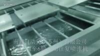 苏州、无锡、常州、南京、镇江平面自动往复喷涂机喷漆专用实例