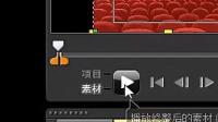 20140727会声会影舞台制作(晓青)
