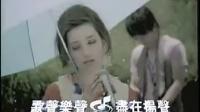 南拳媽媽(梁心頤) - 下雨天 [揚聲KTV]