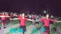 花马刘社区兰平广场舞    全民快乐健身操