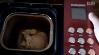 柏翠面包机PE8580试用:炼奶吐司《面包机版》  《六》