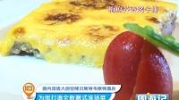 贝斯特韦斯特——中餐厅厨师长刘佳辉