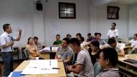 浙大高级营销实战研修班15期销售队伍管理世界咖啡研讨会