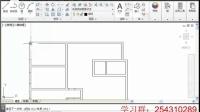 超高清 CAD新手入门教程绘制室内轮廓图教程