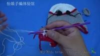 怡娘手编体验馆第25集——大嘴猴帽子卡通帽子的织法