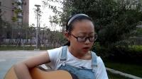 女生吉他弹唱  旅行的意义