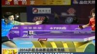 2014乒超总决赛启用双色球:乒乓球启用橙白双色  便于观众看清球旋转轨迹[说天下]