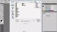 平面设计  ps教程 ps抠图视频教程 ps平面设计教程全集 打开文件