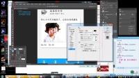 Y总教UI_ui的原型分析与效果图绘制