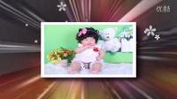 如果爱我就抱抱我  会声会影相册模板宝宝视频周岁生日电子相册