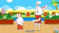 兔小贝系列儿歌 027 快乐起床歌