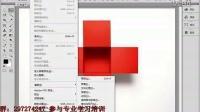 [PS]Adobe Photoshop CS6 中文视教程 15  单位与标尺的设置