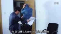 郑云工作室-安全套测试员招聘实况 (上)