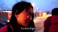 郑云工作室-八百元租女友回家过年(上)