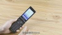 三星w2013测评视频三星note3手机云南野生动物园拉老虎游街