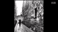 好声音版《雨巷》the  rain作背景音乐