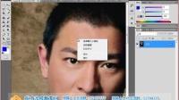 [PS]PS基础教程01-PhotoShopCS5软件简介