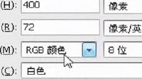 2014-07-30 ps修补工具、画笔 山峰老师
