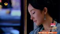 古剑奇谭第18集TV版