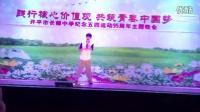视频: 2014开平长师中学 扣扣