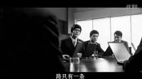 VCR:重庆总代联创365最终版_1