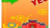 远离毒品flash+mv宣传片 公益动画QQ1442923112