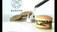 麦当劳双层芝士汉堡制作材料篇