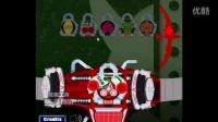 【龙蛇出击制作】假面骑士铠武 创世纪驱动器版本1.5的动画Flash