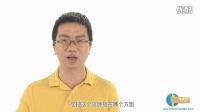 黄卓明(大仙老师)GMAT考试入门扫盲-第三课(一)