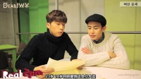 Real 2pm 01