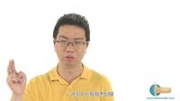 黄卓明(大仙老师)GMAT考试入门扫盲-第三课(四)