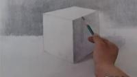 素描几何形体正方体的画法视频讲解