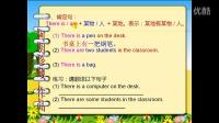 初中英语语法大全32英语在线翻译基础 英语口语英语音标阿明珍藏