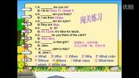 初中英语语法大全31 英语在线翻译基础网上学英语