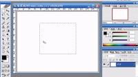 [PS]photoshopcs3全能班4(2)全选、取消选择和反选
